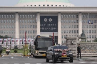 [서울포토] 국회 떠나는 故 노회찬 의원 운구차량