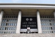 [서울포토] 고 노회찬의원의 마지막 국회길