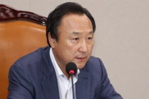 '불법 정치자금 수수' 홍일표 전 의원 항소심도 벌금 1000만원