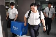[서울포토]드루킹 특검 김경수 경남지사 전방위 압수수…