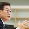 이재명, SBS '그것이 알고 싶다' 명예훼손 혐의로 고발