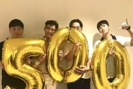 '신과 함께-인과 연' 500만 돌파 '하루에 146만 관객' 실화?
