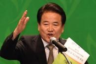 [서울포토] 민주평화당 신임 당대표 정동영의원 당선 …