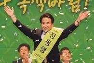 [서울포토] 두팔 들어 인사하는 민주평화당 정동영 새…