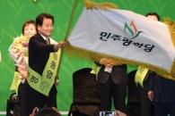 """당권 잡은 정동영 """"장사해도 먹고 살 수 있는 나라 만…"""