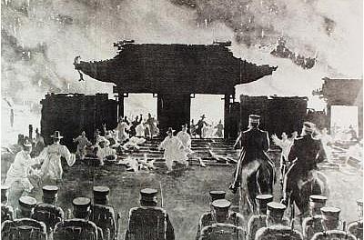 1904년 4월 14일 경운궁(현 덕수궁)에 화재가 발생하자 함녕전의 정문인 광명문으로 사람들이 뛰쳐나오고, 이를 일본 경찰들이 지켜보고 있는 모습을 그린 삽화.