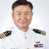 한강 빠진 시민 구한 김용우 중령 의인상