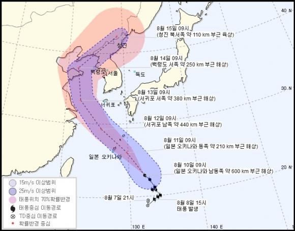 기상청이 10일 오전 9시에 예측한 올해 14호 태풍 '야기'의 예상 진로. 2018.8.10  기상청 홈페이지