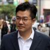 김경수와 대면에선 진술 번복한 드루킹…송인배 조사는