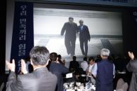 남북정상 이르면 이달말 '평양 회담' 유력