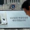 """[서울포토] """"36년 동안 꺼내지 못한 태극기였습니다"""""""