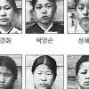 '3·1운동 재현' 배화여학생 6명 98년 만에 독립운동 인정받아