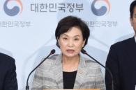 [서울포토] 'BMW 리콜 차량, 점검·운행정지 명령 발동' 정부 공식 요청