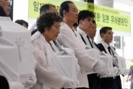 [서울포토] '일제 강제징용 희생자 유해 35위' 봉환 환향의식