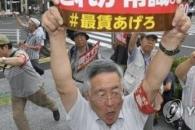 일본, 최저임금 '탈꼴찌' 경쟁 치열…결국 최하위는?