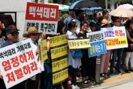 '김경수 특검앞 봉변' 경비책임자 문책 요구…지지자들 시위