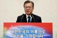 """문대통령 """"안중근 의사 유해 남북공동 발굴 추진"""""""