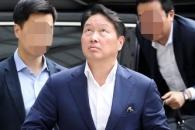 [포토] '명예훼손 재판 증인 출석' 최태원 SK그룹 회장