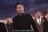 '신과함께2' 1000만 관객 돌파...한국 시리즈 영화 최초 '쌍천만'