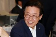 [포토] '이재명-김경수' 시도지사협의회 총회 참석