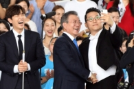 [포토] '문 대통령과 기념' 광복절 경축식