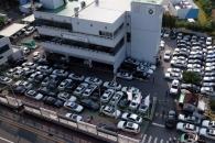 운행중지 대상 BMW, 안전진단 확인서 없으면 정부청사 지하주차 금지
