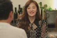 """'인생술집' 황보라 """"차현우, 날 목숨 걸고 사랑해"""" 6년 연애사 공개"""