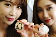 한국조폐공사, 독립운동의 빛 '도산 안창호 탄생 140주년 기념메달'