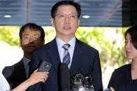 """법원, 김경수 구속영장 기각…""""다툼 여지 있다""""(1보)"""