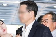 '노조와해 의혹' 옛 삼성 미전실 부사장 구속영장 기각