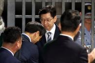 """법원, 김경수 지사 구속영장 기각…""""다툼 여지 있다"""""""