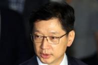 """구치소 나온 김경수 """"정치 특검"""" 비판…구속영장 기각"""