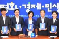 [서울포토]더불어 민주당 추미애 대표 2년간의 기록