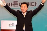바른미래 신임 당대표에 손학규