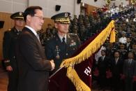 '닻 올린' 안보지원사… 군인 동향관찰 폐지