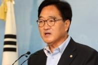 """우원식 """"지구당 후원회 허용해야""""…일명 '노회찬법…"""