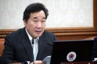 """이총리 """"병역특례 개선에 국민지혜 모아야…소급적용…"""