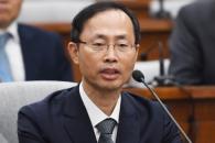 [서울포토] 김기영 헌법재판관 후보자 인사청문회