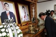 [포토] '박정희 생가 찾아 묵념하는' 김병준 위원장