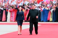한반도기 처음 든 북한 주민들, 문 대통령 보고 '눈물…