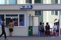 [서울포토] 평양 시내의 빙수 가게