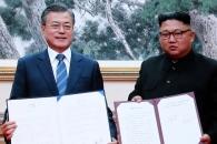 남북정상, 9월 평양공동선언 합의문 서명하고 교환