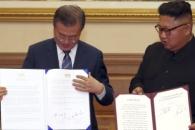 [포토] '새삼 다시보는' 서명된 평양공동선언서