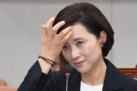 """유은혜 """"딸 위장전입 사죄""""… 의원 불패 이어갈까"""