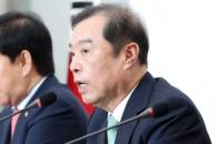 한국당 231곳 당협위원장 전원, 10월 1일자로 일괄사퇴…