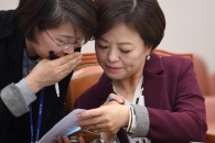 [서울포토] 인사청문회 자료 살펴보는 진선미 후보자