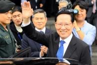 퇴임 송영무 국방장관, 마지막 임무 남북군사합의서 서…