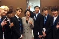 [포토] 유엔총회 행사서 만난 김정숙 여사와 방탄소년…