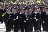 평양 10·4선언 기념식에 노건호 참석…권양숙 여사는…