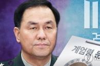 외교부, 조현천前기무사령관에 여권반납 통지…무효화…